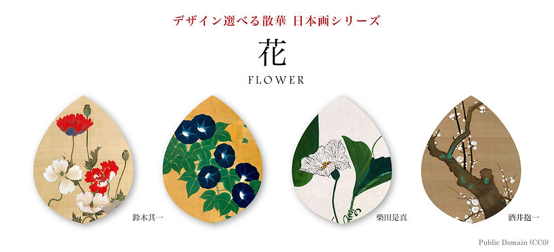日本画散華バナー_5.jpg