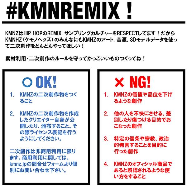 kmnremix3.PNG