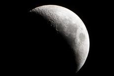 La Lune (Marie Noëll).jpg