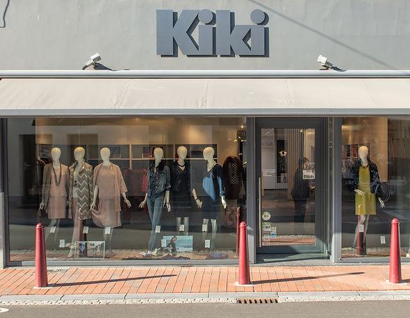 Kiki-Interieur--54.jpg