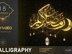 Ramadan Month Greetings 31726425 Videohive – Download After Effects Template