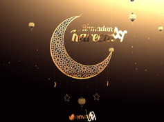 Ramadan Kareem 21663290 Free Download After Effects Project