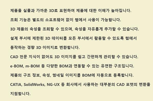 BOM3d-1.png