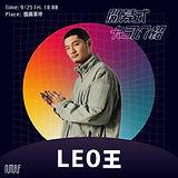 0922Leo王.jpg