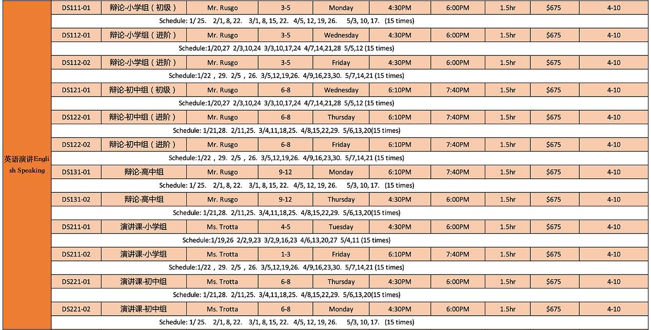 Screen Shot 2020-11-24 at 17.46.03.png