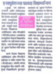 Punya Nagari_Supplement-Smart Mumbai_29.