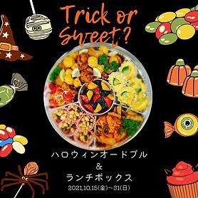 Trick or Sweet.jpg