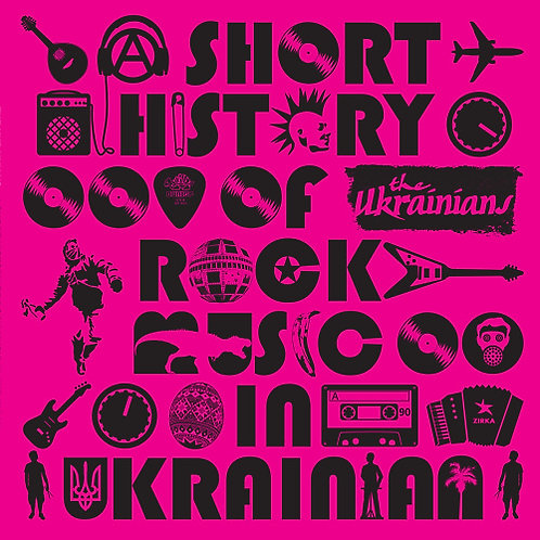 A SHORT HISTORY OF ROCK MUSIC IN UKRAINIAN vinyl album