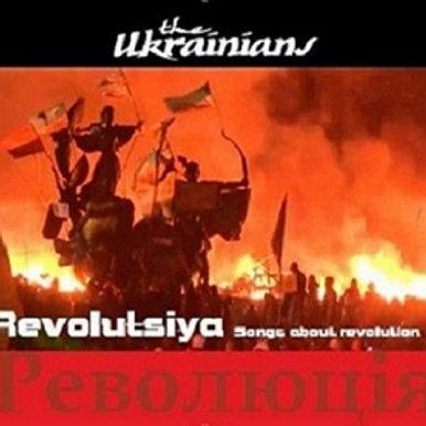 REVOLUTSIYA CD EP