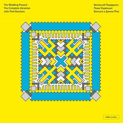 WP_Complete Ukrainian John Peel Sessions