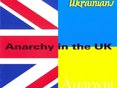 ANARCHY IN THE UK CD EP