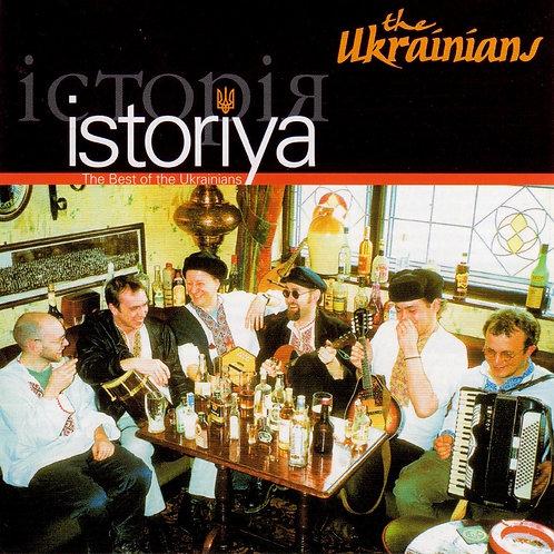 Istoriya - The Best of 1991 - 2002