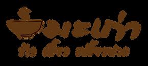 aw_Makao logo_OK-02.png