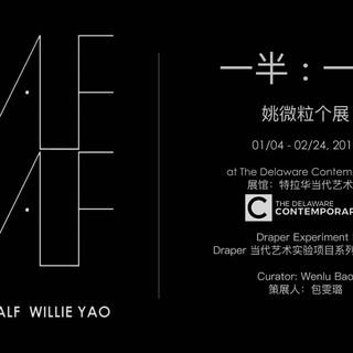 2019   Willie Yao, HALF : HALF