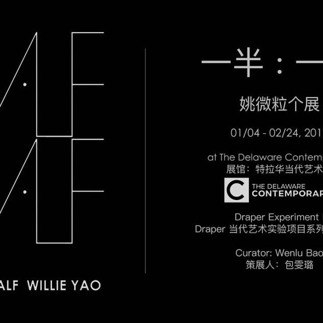 2019 | Willie Yao, HALF : HALF