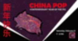 ChinaPop_EventImage_2019.jpg