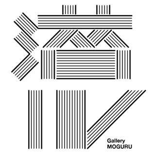 moguru logo