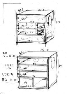 moguru drawing
