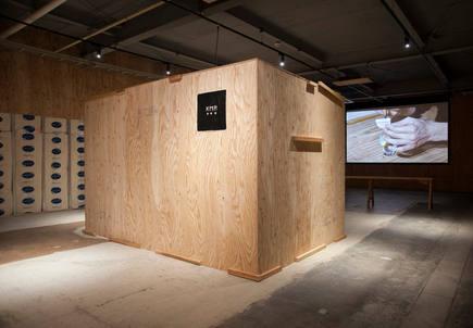 """KoMoRu at """"inter space"""" exhibition"""