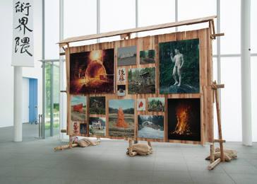 山形藝術界隈展〇四での展示風景 installation view at the Yamagata Geijutsu Kaiwai Exhibition 04
