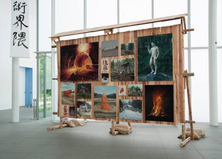 山形藝術界隈展〇四での展示風景|installation view at the Yamagata Geijutsu Kaiwai Exhibition 04