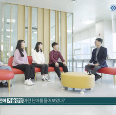 2019 호서대학교_대담_기술경영