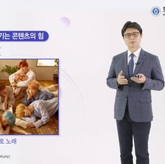 2019 호서대학교_문화창업마케팅