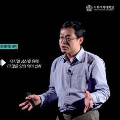 2019 이화여자대학교_black+야외관찰+인터뷰_동물의행동