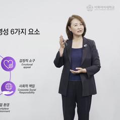 2019 이화여자대학교_기업명성과 커뮤니케이션
