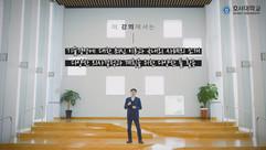 [호서대학교]_2020_기술경영.mp4_20200522_145437.34