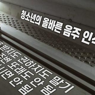 [드라마]_19금랩소디_03.mp4_20200522_174601.111.