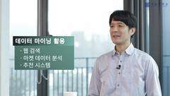[서울대학교]_2018_데이터마이닝.mp4_20200522_152605.