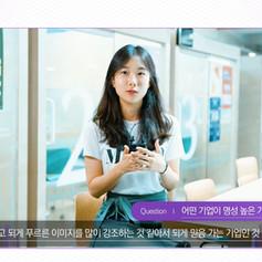 2019 이화여자대학교_야외 학생인터뷰
