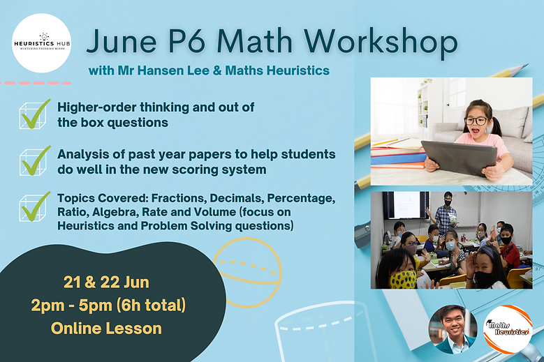 HH P6 Math Workshop.png