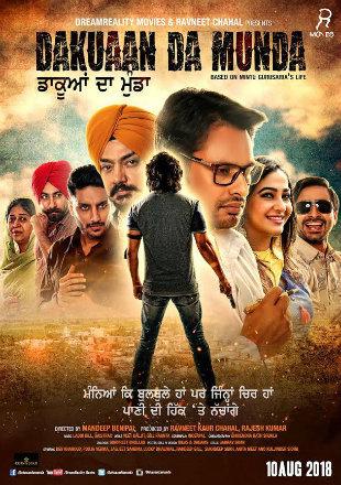 Khido Khundi 2018 Full Punjabi Movie Download HDTV 720p
