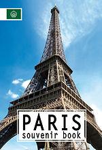 Christophe Bourdy : Portfolio Paris Souvenirs Book