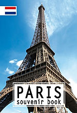 Christophe Bourdy : Portfolio Paris Souvenirs Book