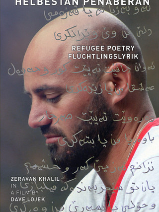 REFUGEE POETRY