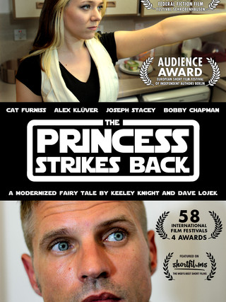 THE PRINCESS STRIKES BACK
