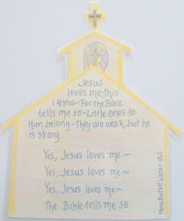 Jesus loves me church music gifted quote