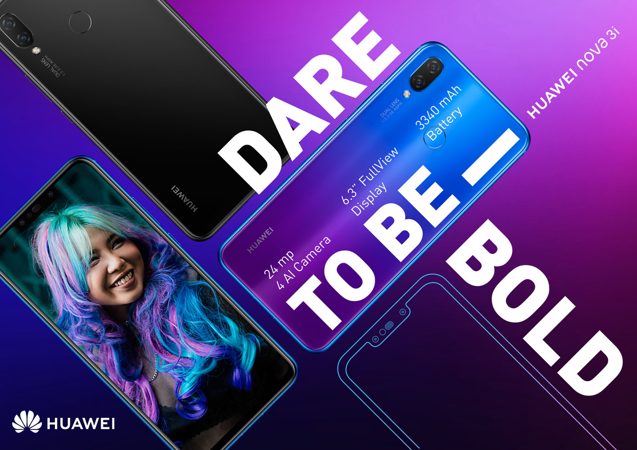 Huawei - Dare