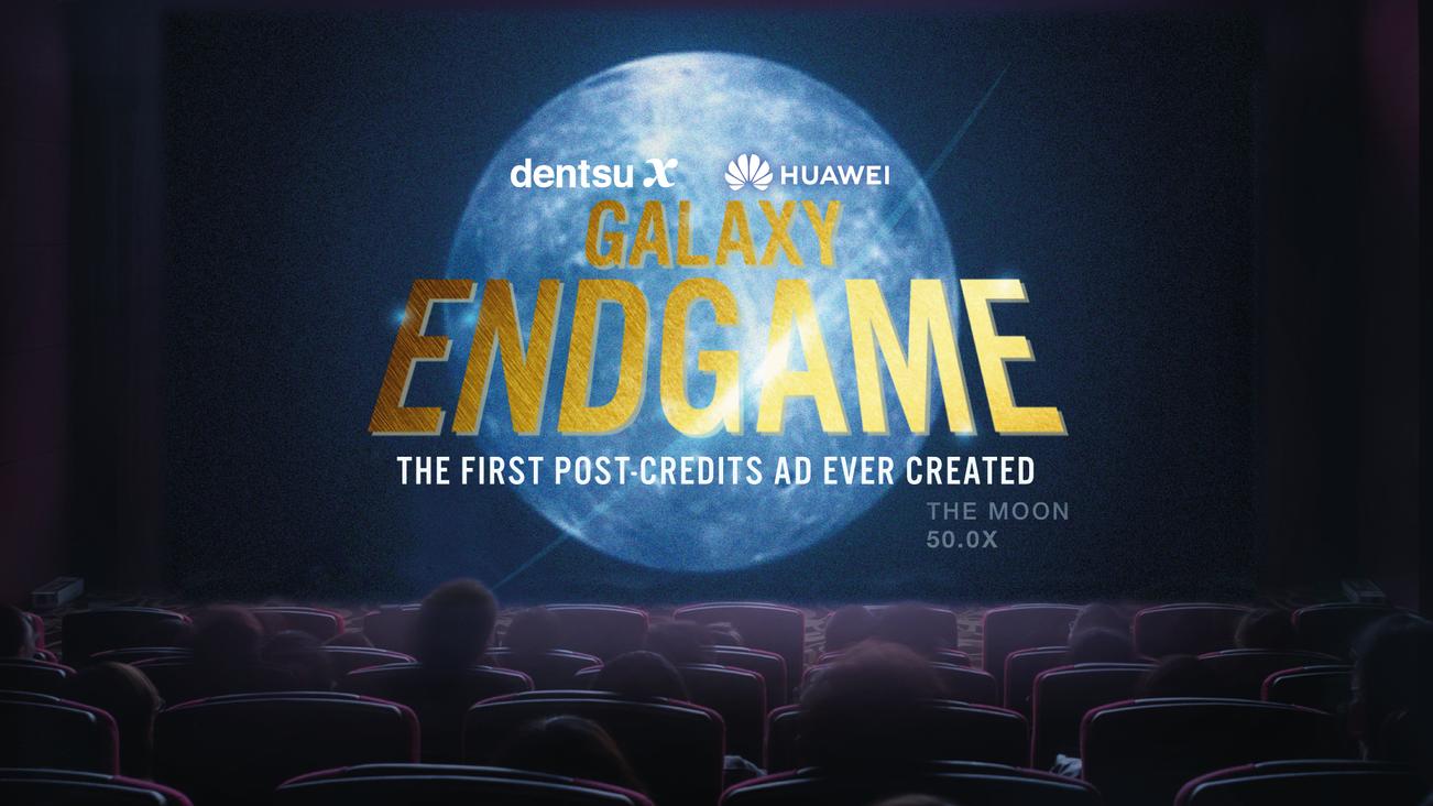 Huawei - Galaxy Endgame