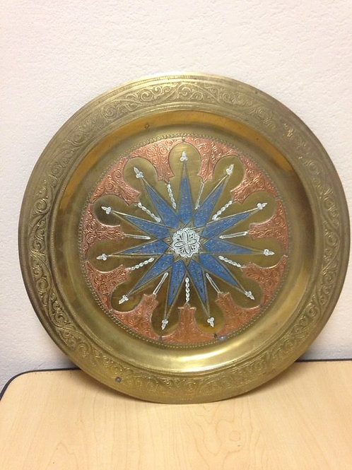 Intricate Brass and Copper Moroccan Arabic Tray Plate Star Design