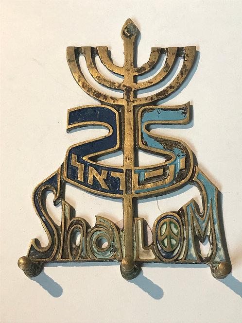 "Israel Silver Jubilee Shalom Key Hook ""Oppenheim"""