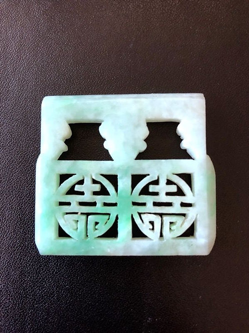 Rare Genuine Carved Jade