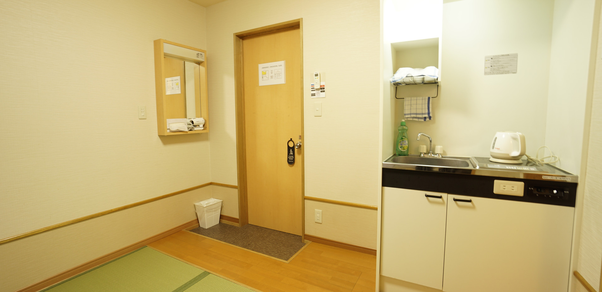 JAPANESE ROOM with BATHROOM / TOILET