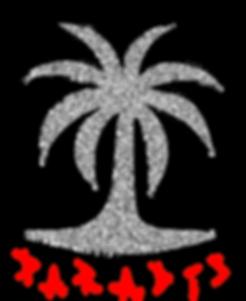 Paradís Sessions Logo