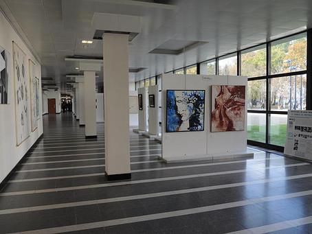 Exposition Université Bordeaux III Bulle d'Afrique
