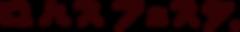 logo_lohas.png