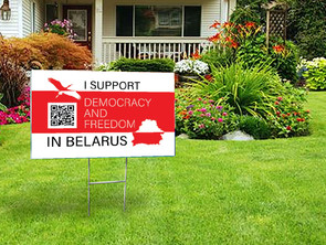 Yard Signs.We support Democracy and Freedom in Belarus!